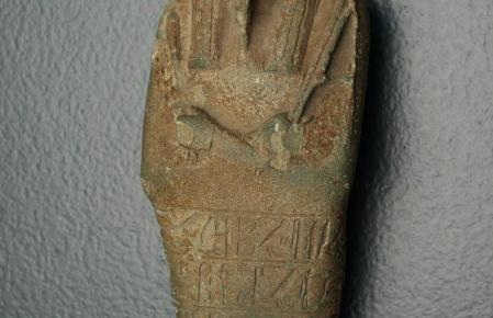 Statuette funéraire égyptienne, Oushebti